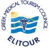GREEK-MEDICAL-TOURISM-COUNCIL-2