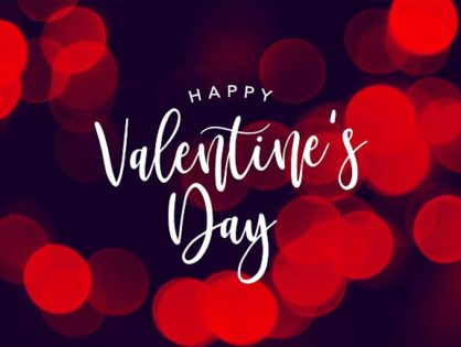 St Valentine's Day OFFER - Προνόμια Φεβρουαρίου για τα μέλη του Beaute Club by Αισθητική Ανάπλαση